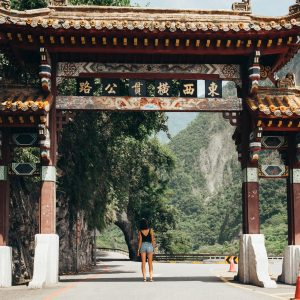 East Entrance Arch Gate in taroko national park. Private day tour.
